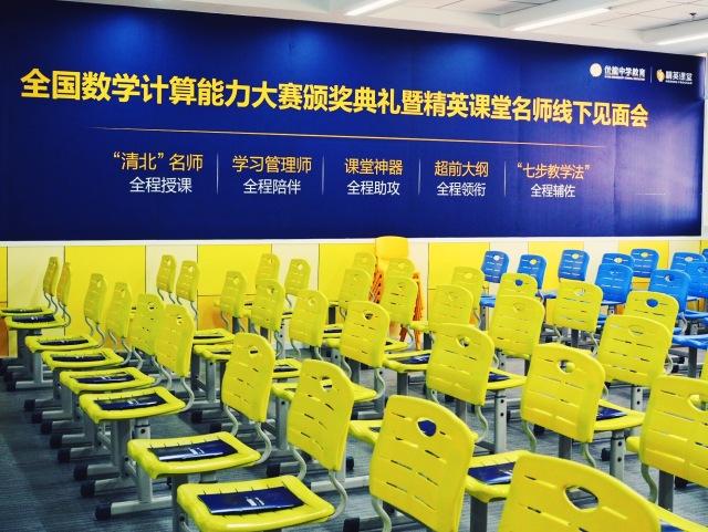 张智霖去年劲赚1亿 鸡年打算操练身体和老婆袁咏仪追生女儿