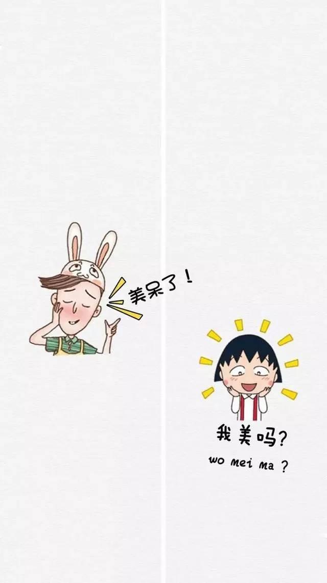 【隔离区】聊天背景图手机壁纸_搜狐动漫_搜狐网