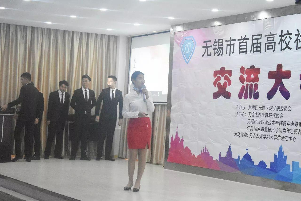 北京中凯信德文化科技有限公司包头分公司 诚聘
