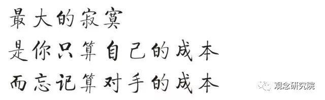 固镇县第三中学采购食堂主要食品原材料供应商库项目变更公告