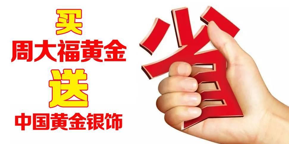 """山东滨州:风景区地摊叫卖""""庆丰包子""""光顾着寥寥无几"""