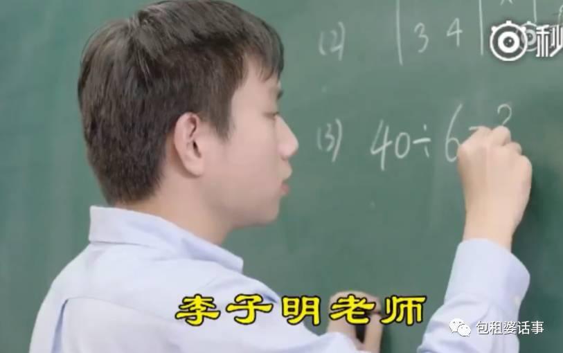 【海安微教育】超赞!这四名同学勇夺省青少年网信知识竞赛总决赛一等奖