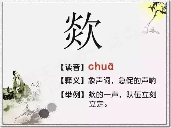 """【党建活动】党建+传统节日,激活""""一池春水"""""""