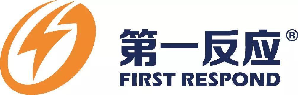 丽江马拉松训练营如何用护照买火车票图片