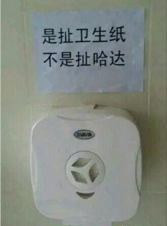 《中国海关查验告知单》这张图被疯传,海外直邮和代购的末路来了吗?