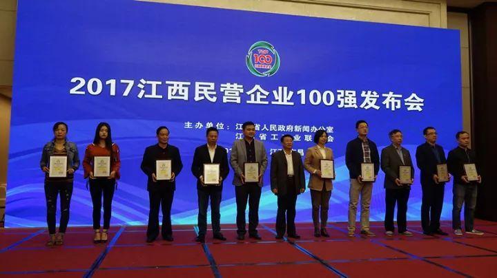 MCN机构网星梦工厂获3000万元融资,拥有各类账号近400个
