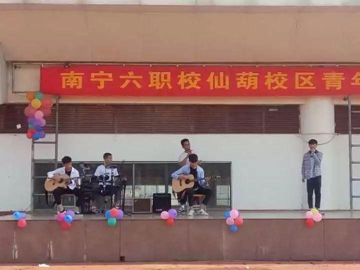 南宁四职校,广西卫生学校,广西水产畜牧学校,广西第一工业学校,广西