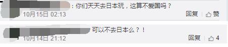 戚薇一家三口录制综艺,李承铉头发太长误认为是戚薇闺蜜!