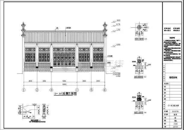 园坝设计图