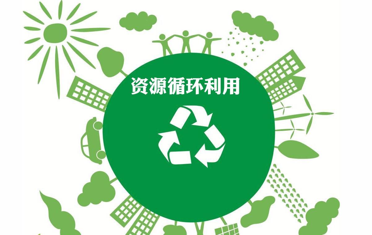 logo logo 标志 设计 矢量 矢量图 素材 图标 1202_759