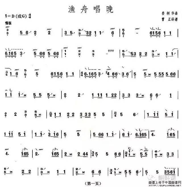 袁莎指法练习曲谱