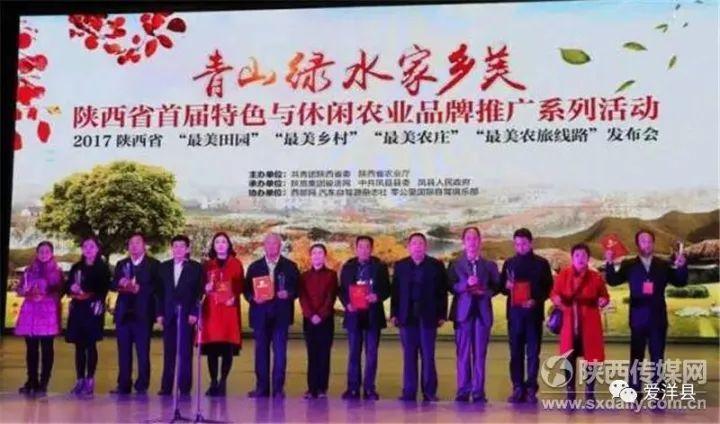 宝兰高铁沿线城市媒体采访团参观定西榜罗镇会议纪念馆