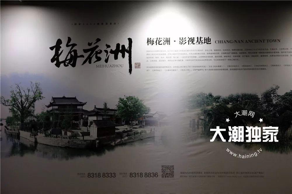 香港四大家族排行榜和四大家族背后的成功故事