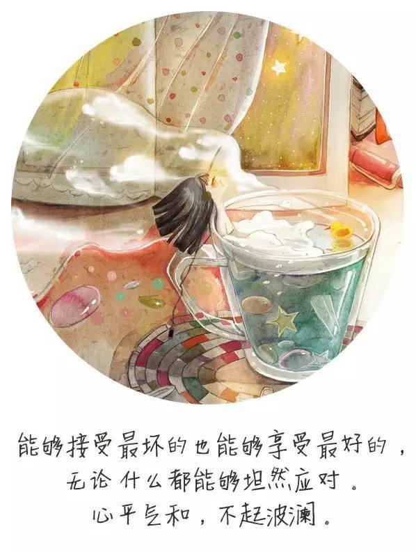 镇康轩岗村:生态美丽新气象 乡村振兴新标杆