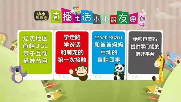 """""""禁毒杯""""CYBA南京青少年篮球联赛圆满落幕"""