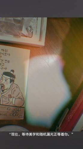 蒋依依拍戏遭遇意外拒绝用替身,网友:太棒了,少点抠图演员吧