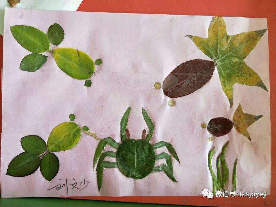 创意 联想,亲子树叶粘贴画 金鹏幼儿园惠普园