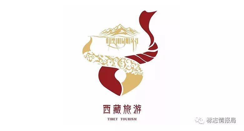 西藏旅游logo方案公布,设计理念五花八门各有特色图片