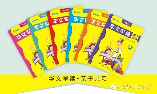 """宋祖儿北电报到引""""轰动"""" 格子衬衫青春范露美腿一路甜笑"""