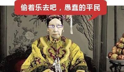 于是龙佑那的后人就姓了张 还有双字姓变成了毫无特色的单字姓 欧,阳图片