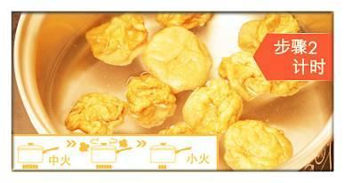 美食:治愈系の寿司,手把手教会你,不学你会后悔的!