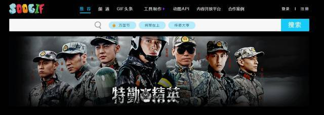 eMarketer:2018年新浪微博中国用户数量将超过3.4亿人
