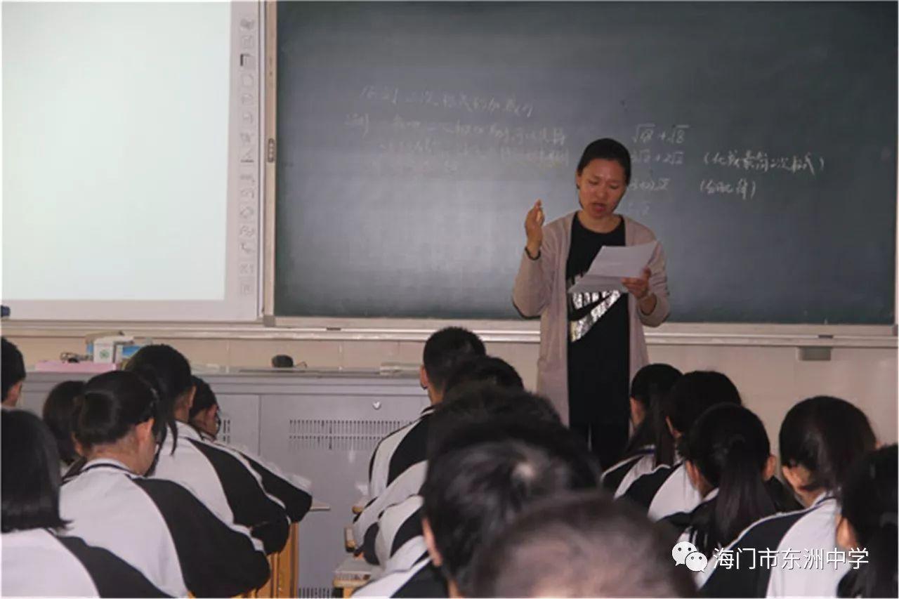 情智东洲育英才 ——海门市东洲中学迎来甘肃兰州,湖南岳阳等地新教育
