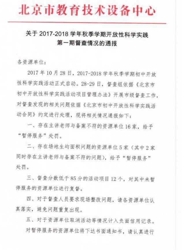 李嘉欣和老公许晋亨出席活动,撞上前妻何超琼、前女友刘嘉玲