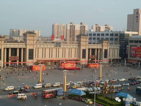 洛阳日报报头_你家门口的火车站是谁写的?有的好书法,有的没文化……