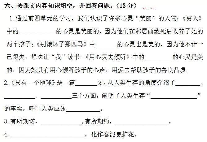 本土第四人赴美特训,完成升级后是否还能留在中国男篮最终名单?