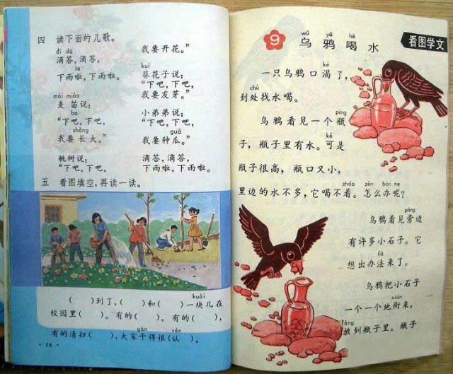 《醉玲珑》强势来袭,刘诗诗陈伟霆带你领略双时空中爱情和权谋
