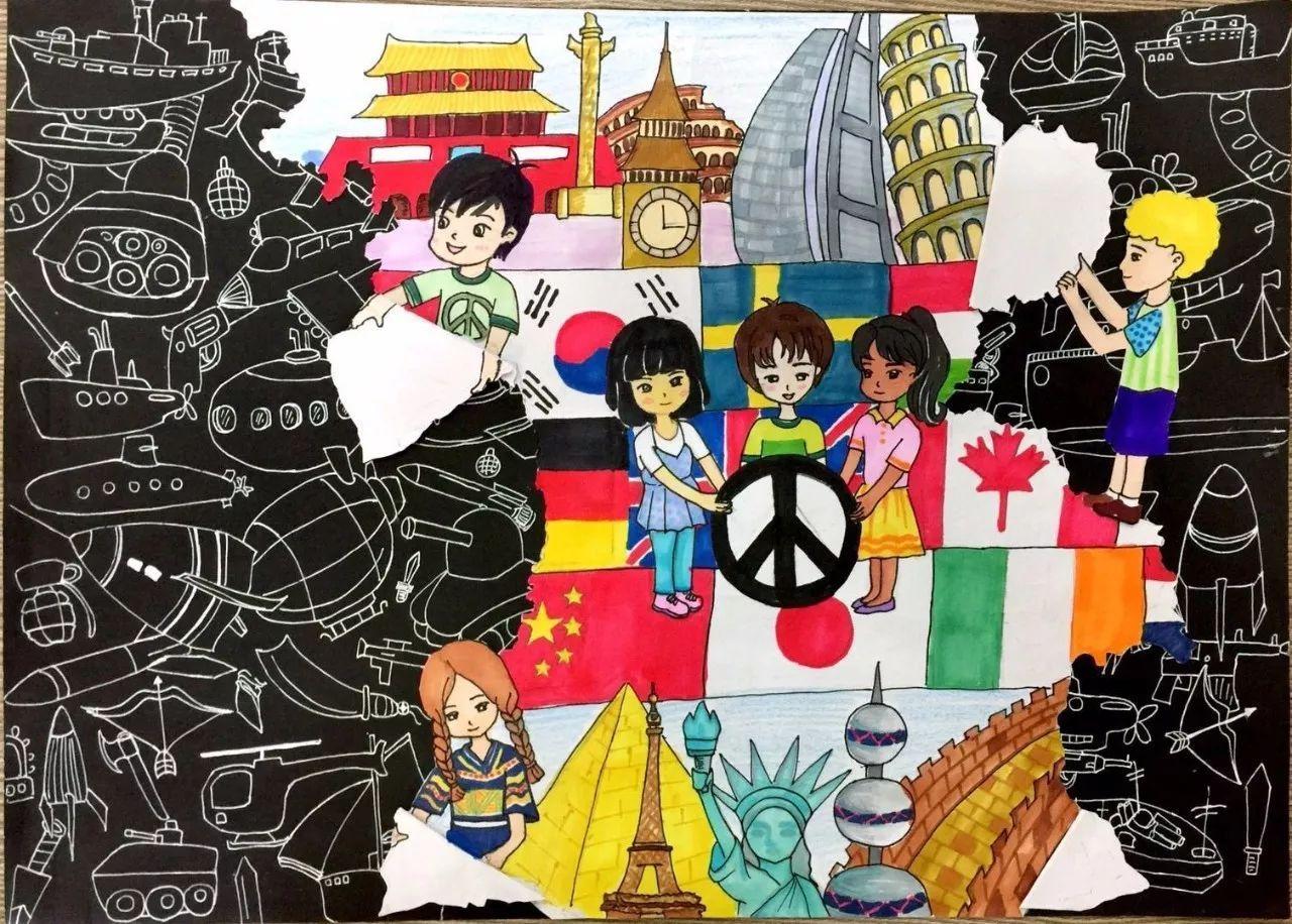 教育 正文  这是我校继2016-2017年度全国少年儿童世界和平海报作品图片