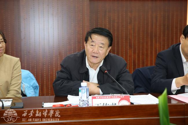 陕西省民办教育协会副会长李维民主持本次论坛