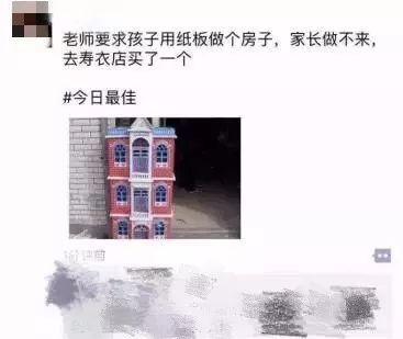 """青县各单位开展""""一问责八清理""""暨基层""""微腐败""""专项整治宣传活动"""
