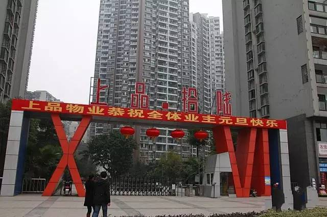 重庆那些传说中风竞猜宝水不好的楼盘,你晓得几个?