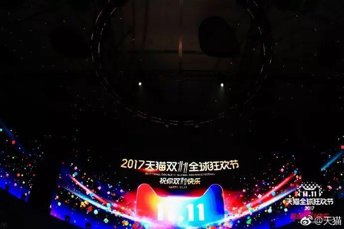昨晚, 中国麻绳泰拳第一人首回合暴击KO白俄悍将!