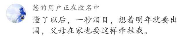 娱乐圈的公主抱, 黄渤很搞笑, 赵丽颖很害羞, 刘德华一抱成为永恒经典!