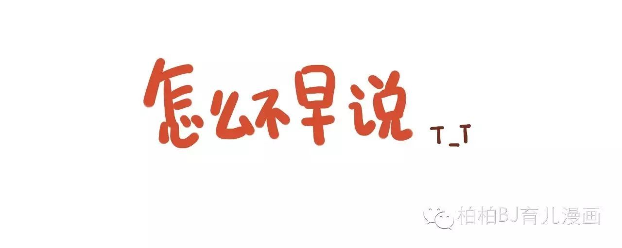 农村大叔上海发了财,全家搬到省城十年,最近想花50万在老家盖房