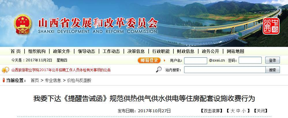 郑州一高校9名同学迟到,被导员罚抄1000遍biang字