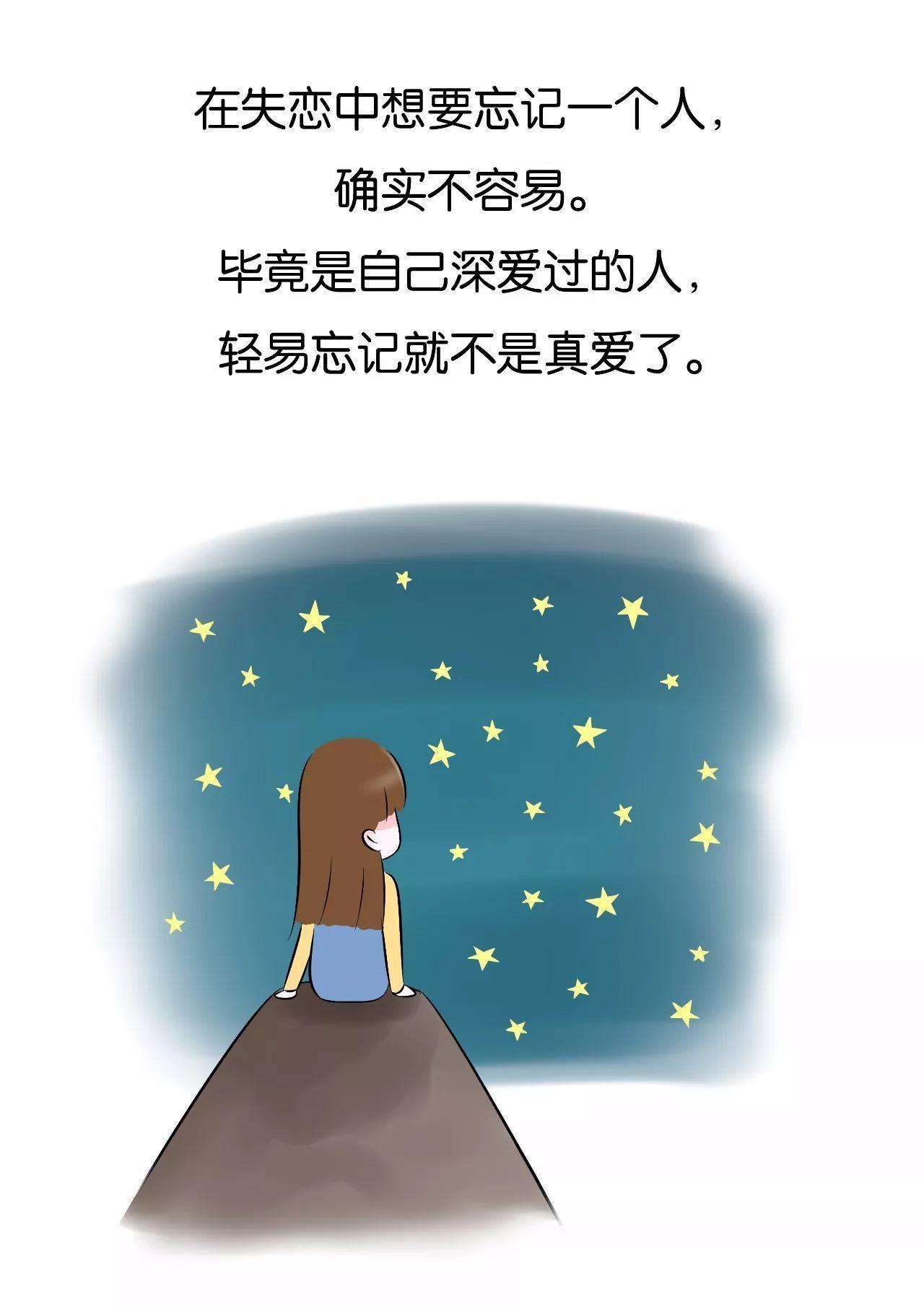 小米突然宣布:继拦腰折价后又憋大招!小米MIX2S色彩陶瓷亮相