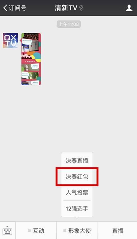 陈乔恩开车一直马虎, 酒后被抓立即微博致歉, 看来是效仿高晓松