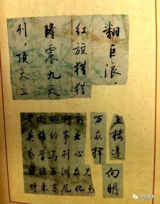 【高考2017】今年高考甘肃省为考生统一提供文具