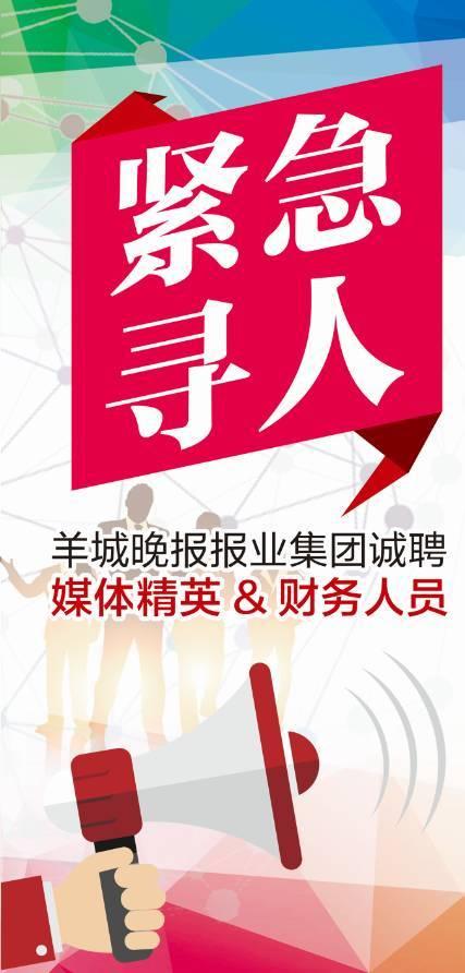 潍坊萌族部落新春民俗文化节-舞龙舞狮、真人CS、特色美食…等你来