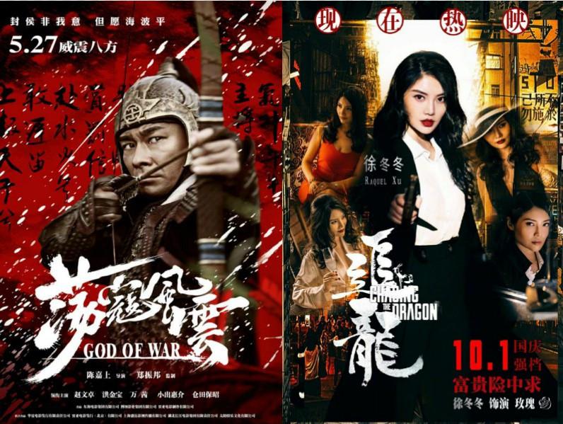 《追龙》中的播出(阿花),也是去年大热的现象级网剧《余罪》中的大嫂近期还有哪些古装剧要玫瑰图片