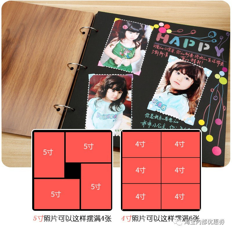 diy纪念册情侣相册本家庭影集 券后16.图片