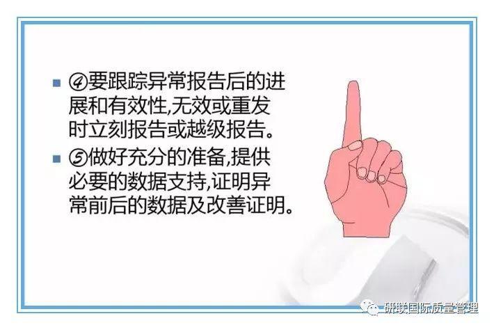 """2006年,丘成桐为了""""省钱"""",帮香港科技大学邀请霍金"""