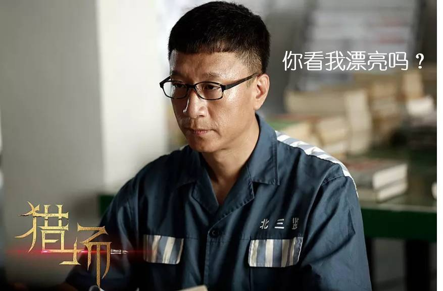 实拍: 东莞工厂打工的农村女孩, 为何来这里? 因为需要一份赚钱的门路