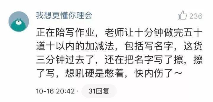 消费情怀、抄袭欺骗,《爱情公寓》是中国电影的最大耻辱!