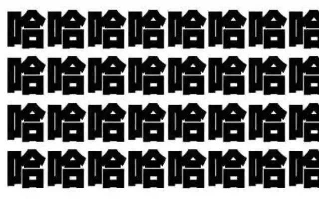 """【中科馆大讲堂】6月25日预告:乘""""蛟龙""""探险深海"""
