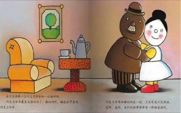 郑州一男子为凑钱给女友拔牙,竟用指甲刀……
